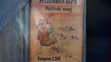 Preskarjev pastirski muzej - napis zunaj